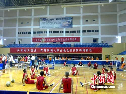 男子坐式排球比赛现场