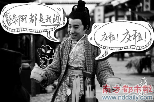 房祖名也学小沈阳 《追影》增加讲东北话段落