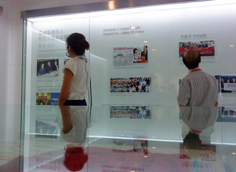 设纪念展室 全新水立方对港澳台侨捐资者免费开放