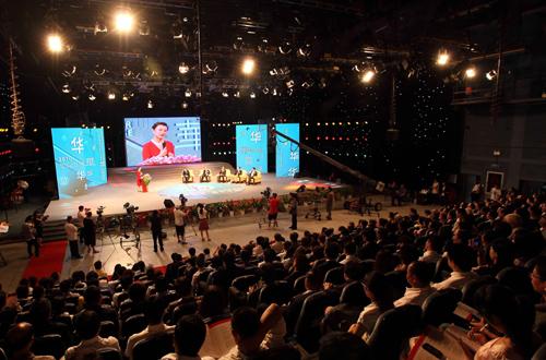 第四届海外华商中国投资推介会在厦门举行