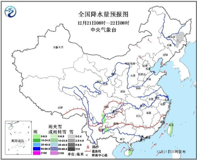 冷空气影响中国中东部地区 东北局地降温达6-8℃