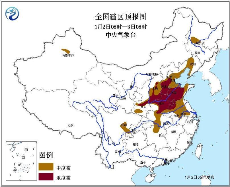 京津冀霾有所减弱 3日华北黄淮又将有轻至中度霾