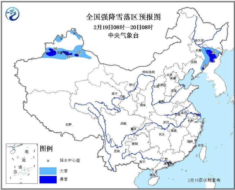 中国将迎大范围明显雨雪天气 北方大部将有大风降温9377雷霆之怒登陆器