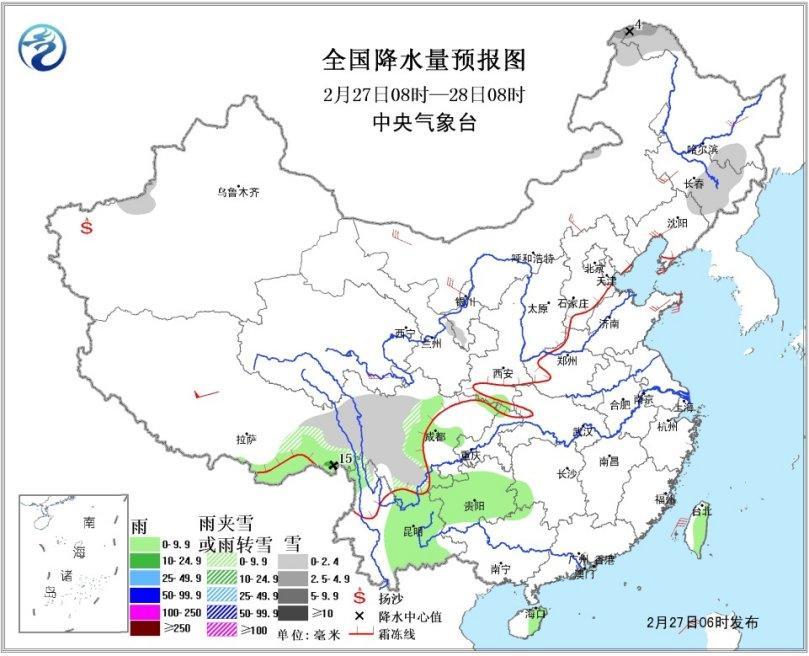 华北黄淮大气扩散条件较差 东北局地有雨雪天气