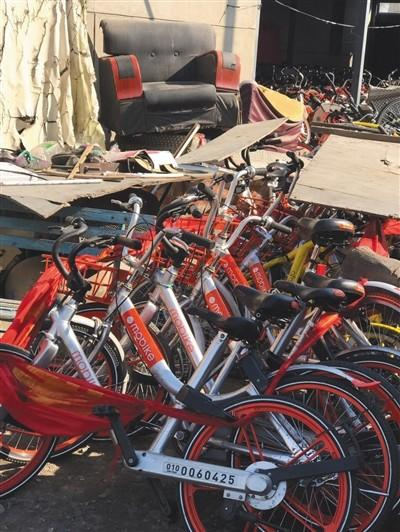 """水土不服?北京门头沟上百辆共享单车被""""关禁闭"""""""