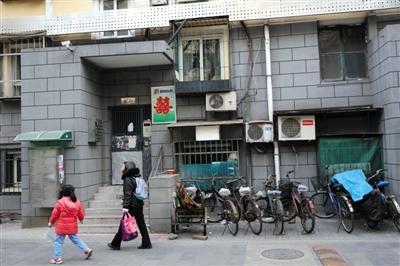 媒体谈北京学区房:价量波动小 买