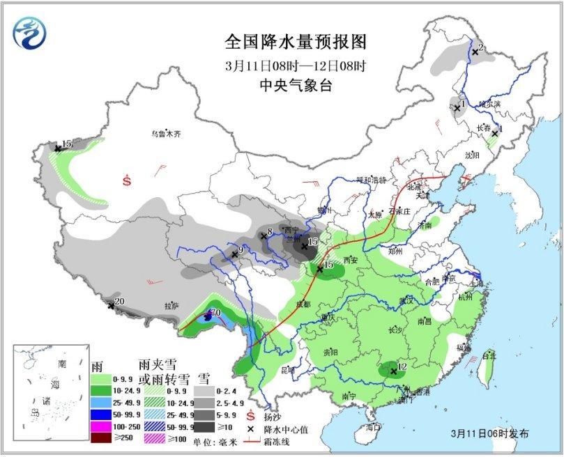 冷空气将影响中东部地区 西北、江南局地有雨雪