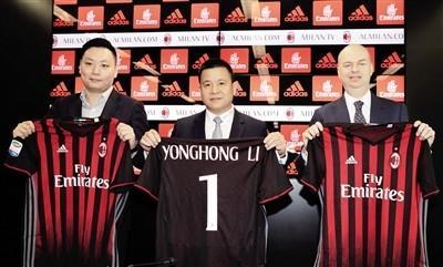 英媒:中国老板贷款买AC米兰 年利息3000万英镑