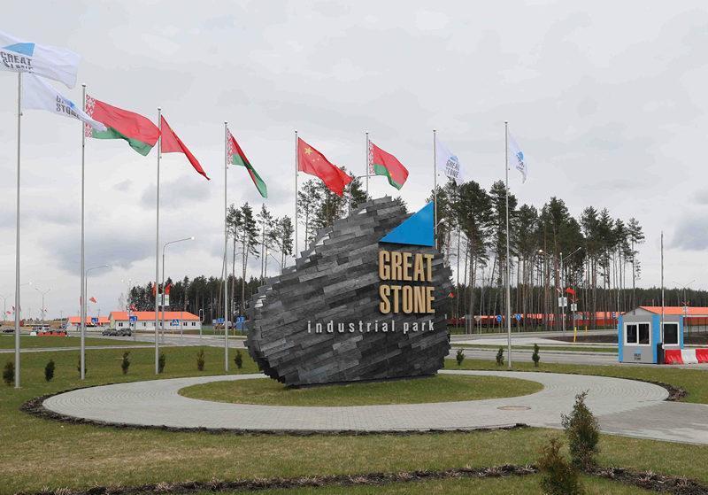 这是2017年4月17日在白俄罗斯首都明斯克郊区拍摄的中白工业园。这是中国企业在全球范围参与建设的最大海外工业园区,也是中白合作共建丝绸之路经济带的标志性工程。新华社记者 刘卫兵 摄