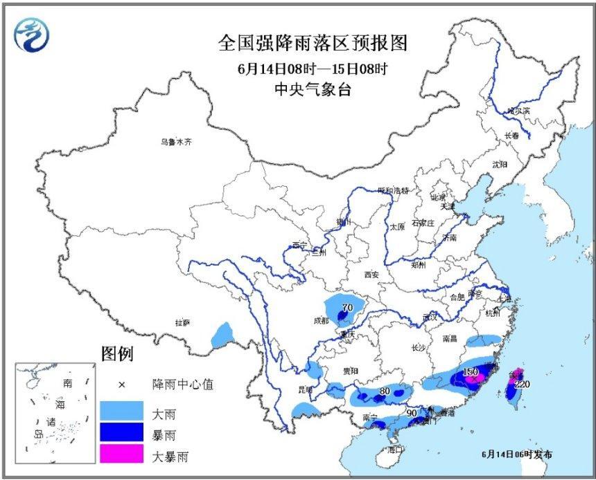福建广东浙江等地有大雨或暴雨 局部有雷暴大风