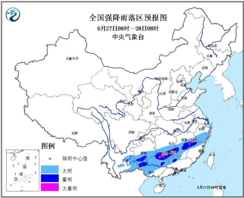 气象台发布暴雨黄色预警 华南西部江&