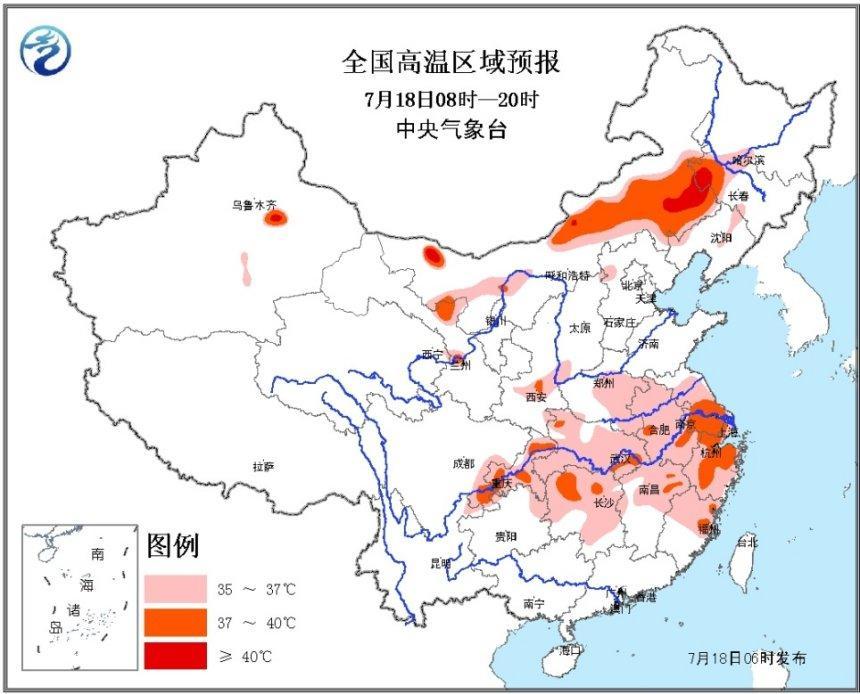 中央气象台继续发布神幻之恋2.4攻略高温橙色预警 局地可超过40℃
