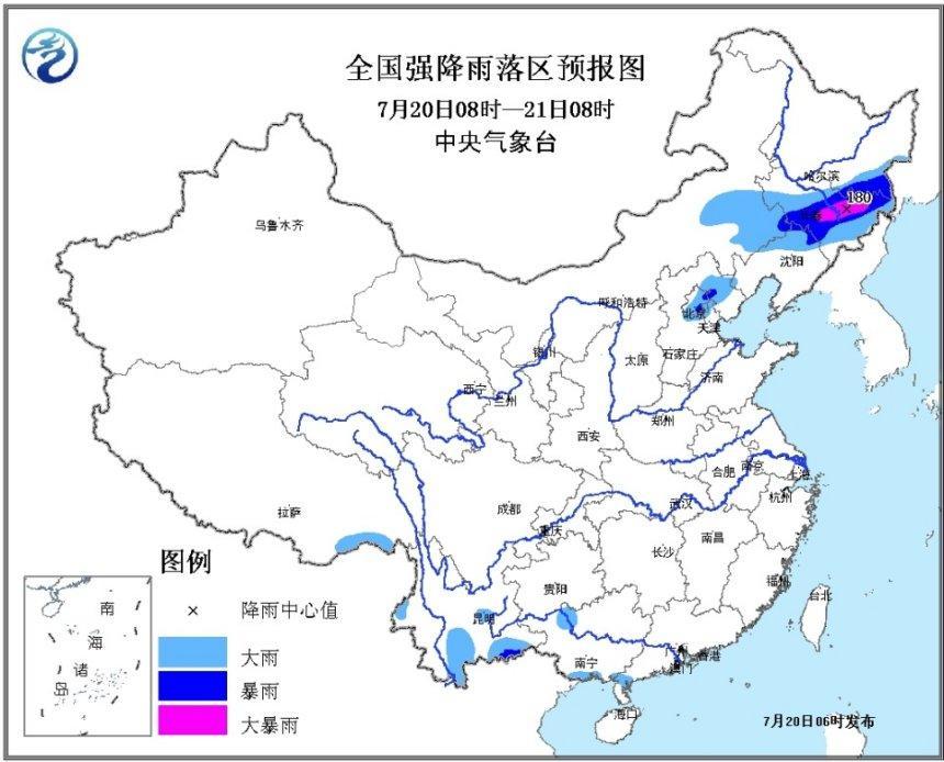中央气象台发布暴雨黄色预警:东北华北局地将有暴雨