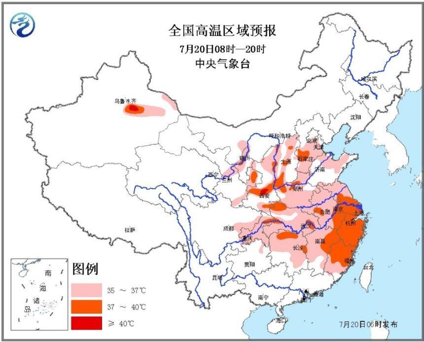 中央气象台发布高温黄色预警:11省份局地可超40℃
