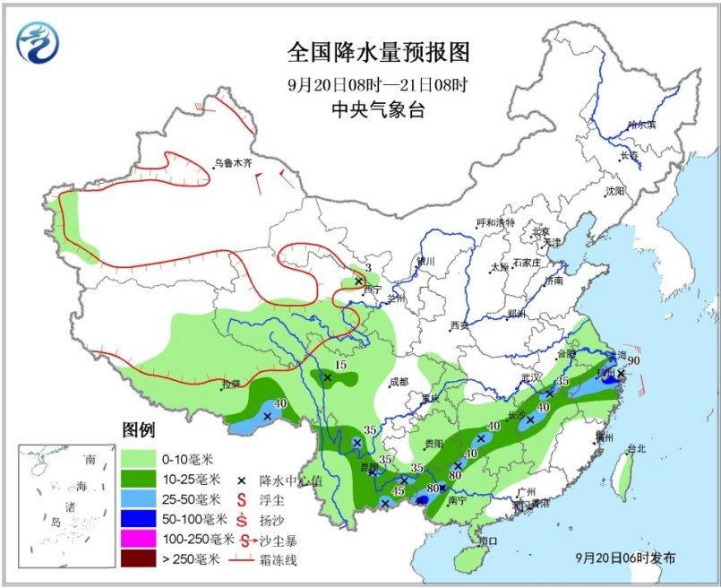 浙江江西等地有较强降雨 广西湖南等地局地暴雨