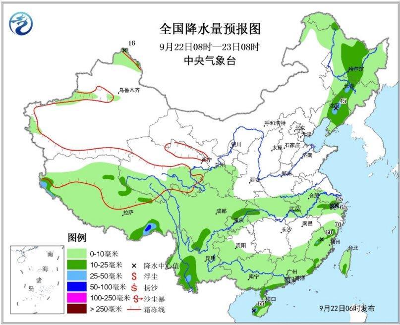 东北地区有阵雨或雷阵雨 局地将降温4~8℃