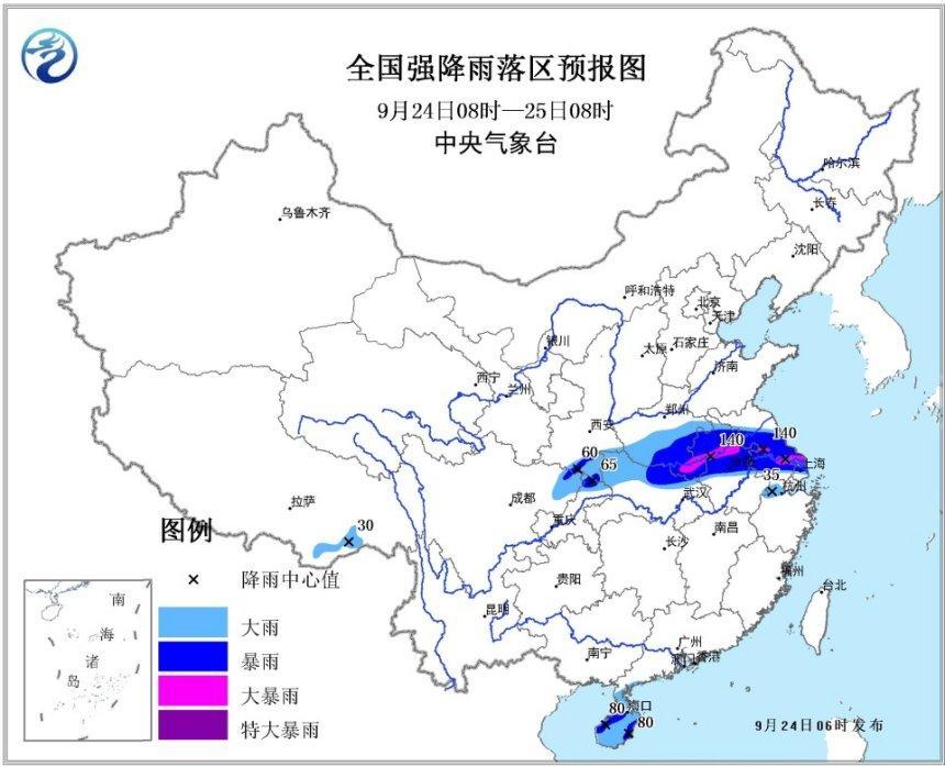 暴雨黄色预警:河南上海江苏等4省市局地有大暴雨