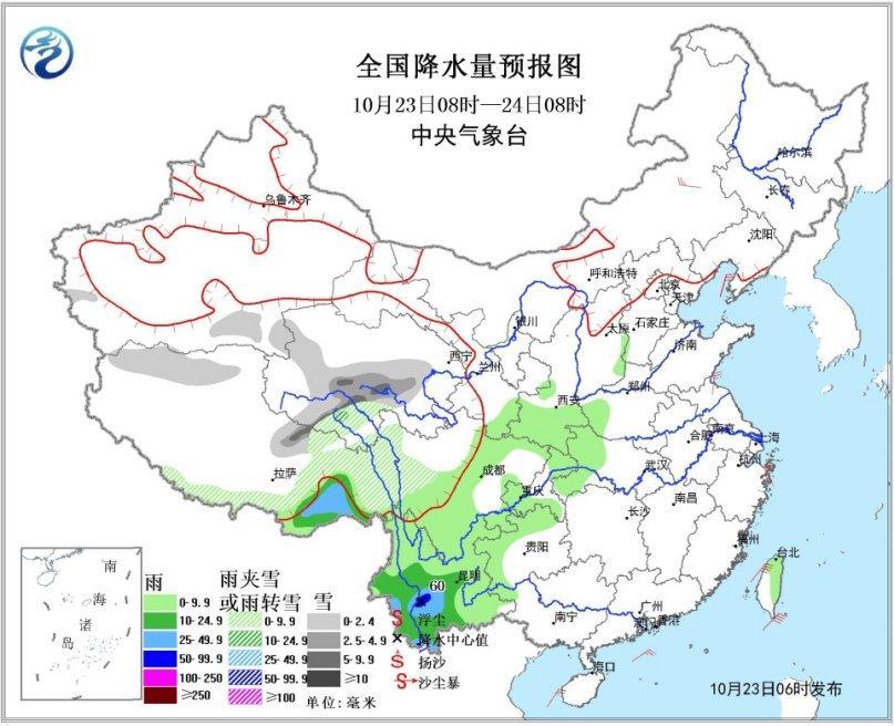 西南地区将持续阴雨天气 西北华北等地有小雨