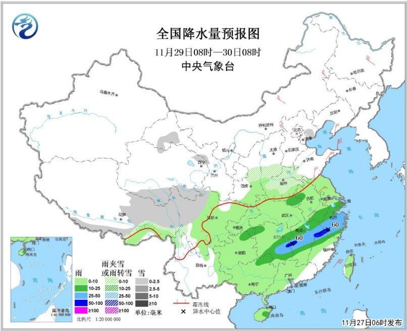 冷空气将影响中东部御泥坊加盟 内蒙古、东北局地降温超10度