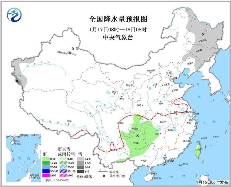 澳门新金沙国际:华北黄淮部分地区有严重霾_北方局地降温8℃以上