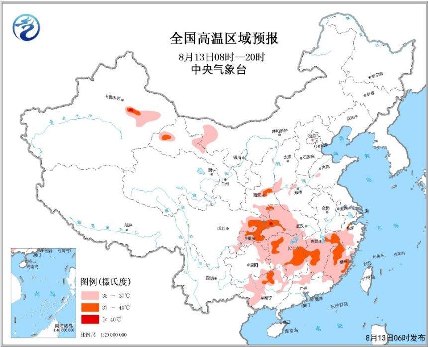 高温黄色预警:福建江西等省份局地最高气温37~39℃