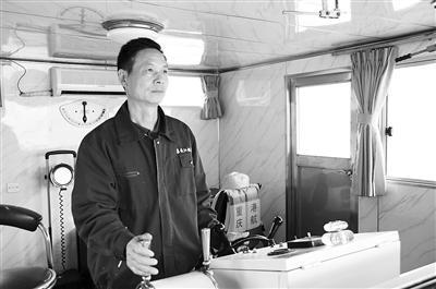 北京赛车冠军公式破解软件:30多年,他从未因航标设置失误造成事故