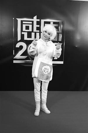 [出格节目欢欣]六大名嘴领衔 蔡明等人齐聚天津卫视《感恩2019》