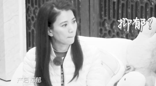 """杏耀平台张嘉倪则用自己的经历总结:""""女生不管什么时候都要出去工作"""