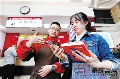 远博2接待平台 国内首家无人售书书店重庆投用 带书离店全程不超3分钟