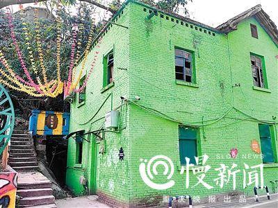 重庆有个彩色小镇 轻松拍出超文艺照