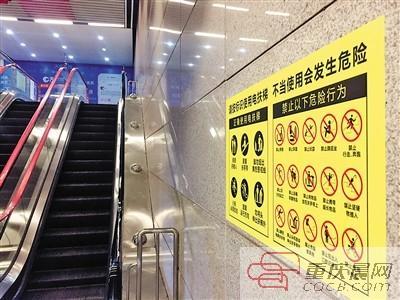 """乘扶梯该不该""""靠右站立,左侧通行""""?"""