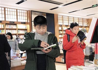 去年重庆人均购书2.9本 人均购书花费约31元