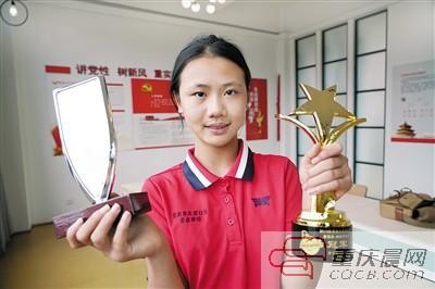 这个初一女生好棒!12岁就已是世界冠军