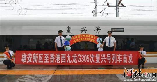 """津港高铁首开 连接""""新区""""与""""特区"""""""