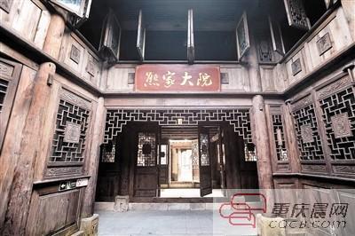 """西沱古镇入选首批""""中国历史文化名镇"""""""