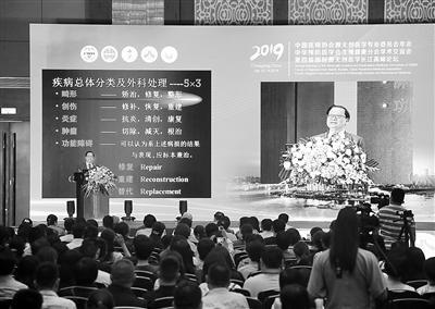 中国医师协会首发专家共识 规范全球聚焦超声消融手术应用