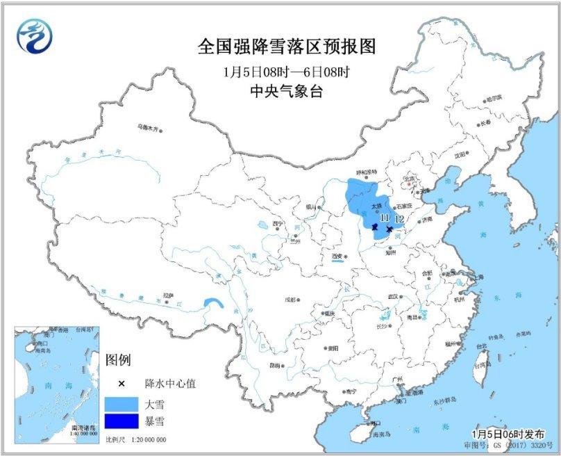 西北华北黄淮等地有较强雨雪 陕西山西等地有大到暴雪
