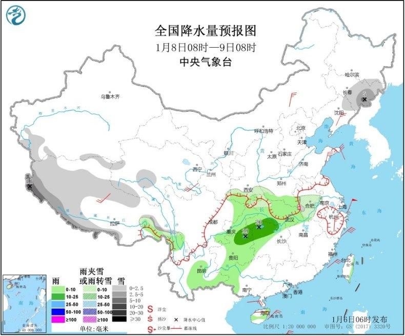 河北南部、山东中北部和西南部、河南东北部等地的部分地区有大到暴雪或雨夹雪(10~16毫米)