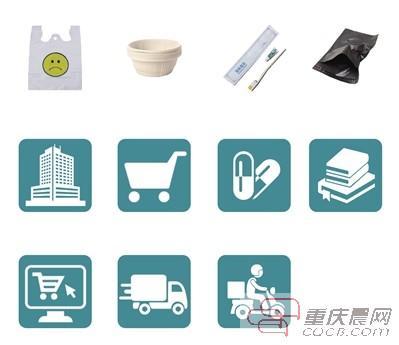 重庆战那些都会的商超中售 本年底禁用不成升解