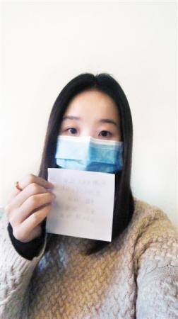 24岁新冠肺炎治愈者自述经历:从崩溃大哭到开心出院