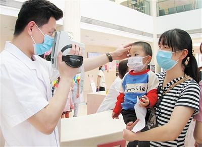 """北京助孕近视化速度加快 孩子眼睛要""""减压"""""""