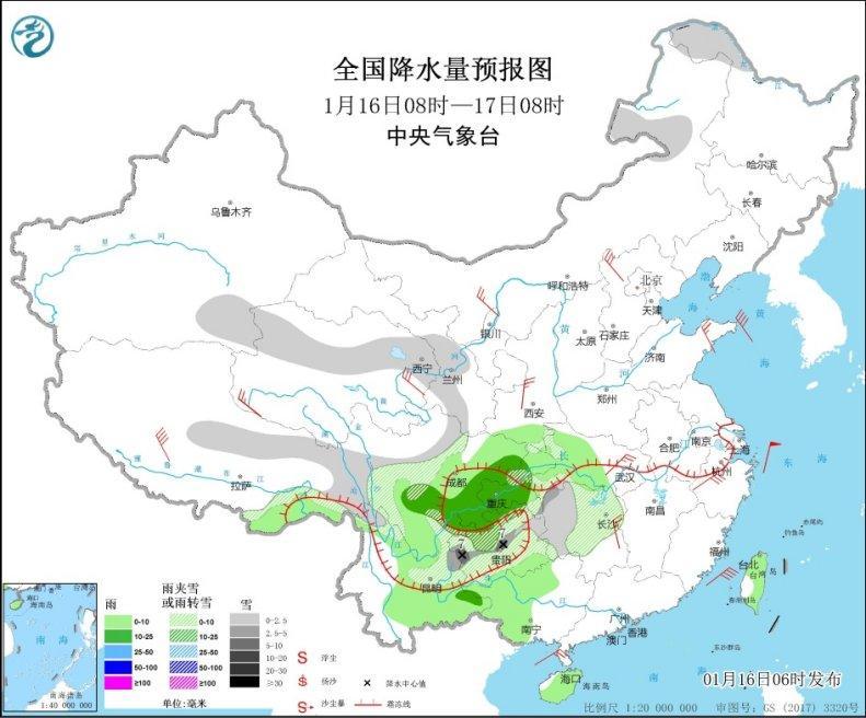 冷空氣繼續影響我國 西南、華南等局地有小到中雨(雪)