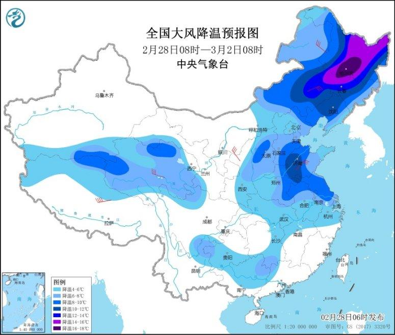 中东部将出现大范围雨雪天气 东北地区将出现强降温