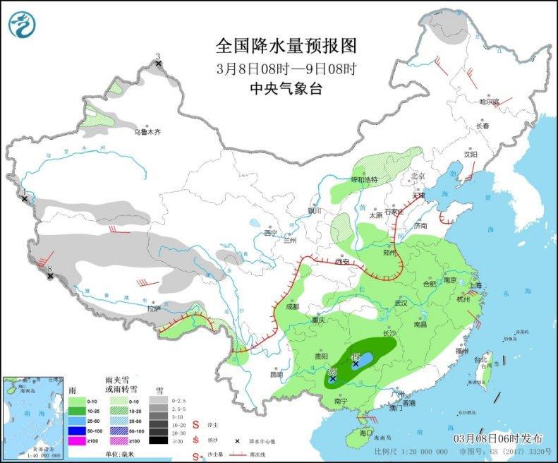 未来三天南方多阴雨 华北及其以南地区气温