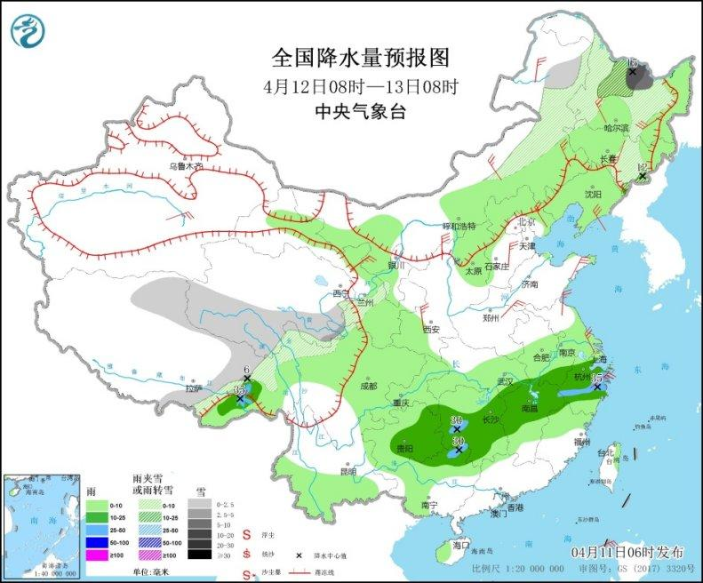 南方将有一次降水天气过程 北方将有雨雪降温天气